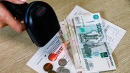 Как вернуть деньги закоммунальные услуги— совет эксперта