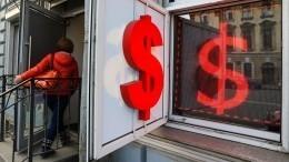 Новые рекорды: впервые свесны резко взлетел курс доллара иевро крублю
