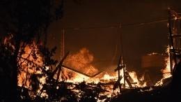Видео: пожар влагере беженцев нагреческом острове Самос