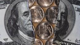«Ждем выборов вСША»: финансовые аналитики оценили резкий обвал курса рубля
