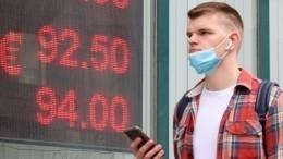 «Сокращаем зависимость»: Песков отом, почему ненадо реагировать накурс рубля