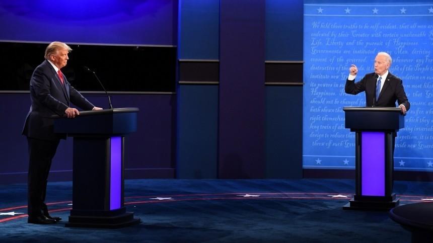 Джо Байден VS Дональд Трамп: кто победит навыборах вСША в2020 году?