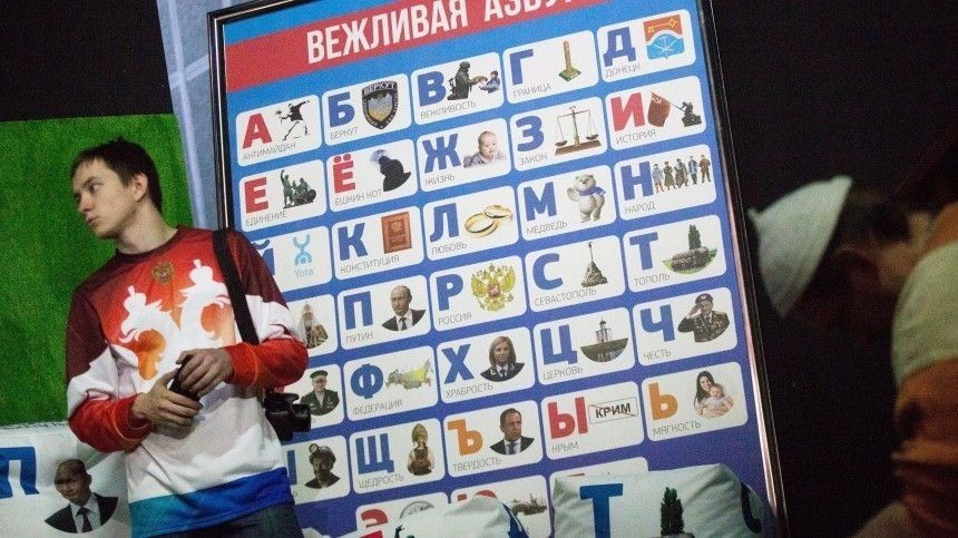 ВМВФ предложили описать экономический коронакризис тремя русскими буквами