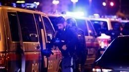 ВМВД Австрии назвали нападение вцентре Вены терактом