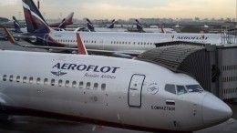 Впрофсоюзе заявили омассовом увольнении летчиков «Аэрофлота»