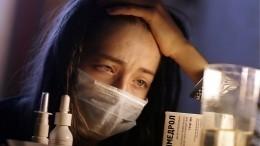 Заболеваемость ОРВИ превысила порог в47 регионах России