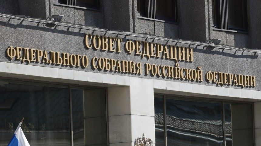 Совфед одобрил закон оновом порядке назначения генпрокурора иего заместителей