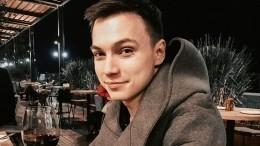 ВСочи пропал сооснователь онлайн-университета Skillbox Игорь Коропов