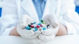 Правительство РФупростило систему маркировки лекарств