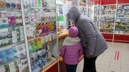 Минздрав обеспокоен ростом потребления антибиотиков россиянами