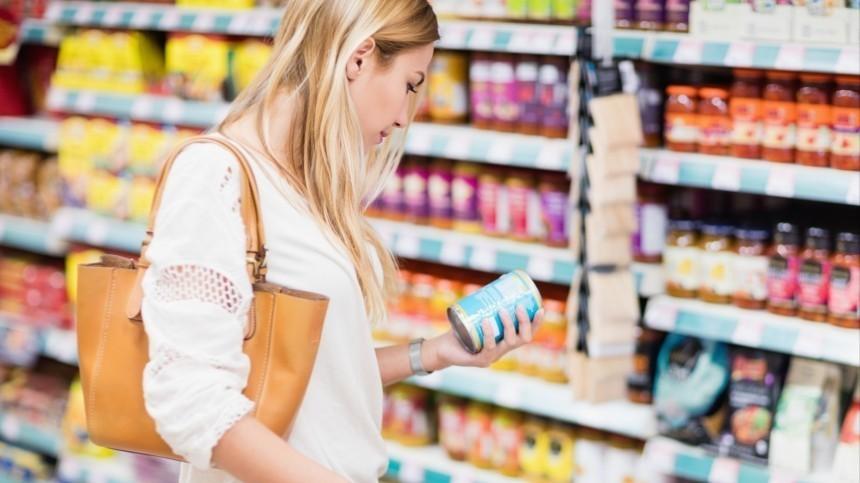 Эксперты прикинули, насколько подорожают продукты иновогодний стол к2021 году