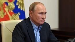 Владимир Путин выразил соболезнования властям Австрии всвязи стерактом вВене