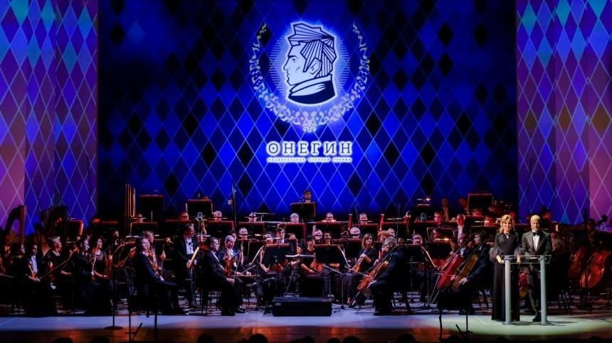 «Оперный баттл» ивручение премии «Онегин» пройдут вСанкт-Петербурге вноябре