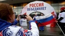 Россияне рассказали, чем гордятся всвоей стране