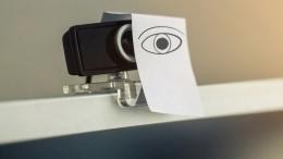 Как узнать, неследятли завами через веб-камеру? Мнение эксперта