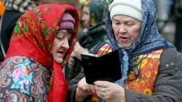 Центробанку предложили ввести лимит наонлайн-переводы для пенсионеров