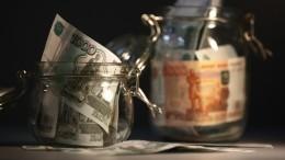 Вклад вбудущее: как сохранить иприумножить свои накопления— ответ финансиста