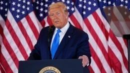 Трамп намекнул нафальсификации вовремя выборов состороны Байдена