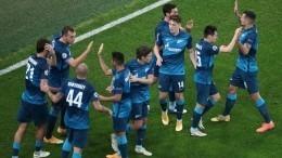 «Зенит» вничью сыграл с«Лацио» врамках третьего тура группового этапа Лиги чемпионов