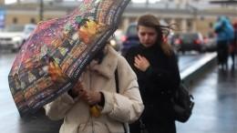 Шторм надвигается наСанкт-Петербург