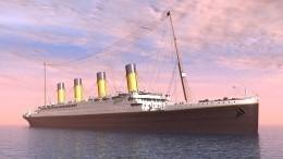 Сколько стоит посмотреть на«Титаник» вживую?