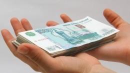 Объем наличных денег уроссиян вырос дорекордных 12,1 триллиона рублей
