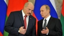 ВКремле ответили напросьбу Лукашенко продать месторождение нефти вРоссии