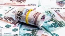Правительство подготовило поправки кпроекту трехлетнего бюджета. Что изменится?