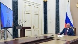 Глава Тульской области доложил Путину оперспективах развития региона
