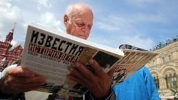 Умер журналист газеты «Известия» Станислав Сергеев