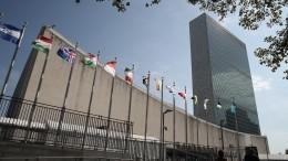 ООН провозгласила 8 и9мая днями памяти жертв Второй мировой войны