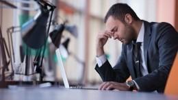 Четверть россиян находятся всостоянии постоянного стресса