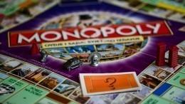 Знаменитая игра «Монополия» отметила 85-летний юбилей