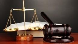 Суд вынес приговор пермяку зафото Власова насайте «Бессмертного Полка»