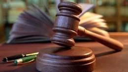 Пермский суд вынес приговор поделу ореабилитации нацизма