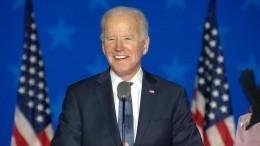 Мировые лидеры поздравляют Байдена спобедой навыборах президента США