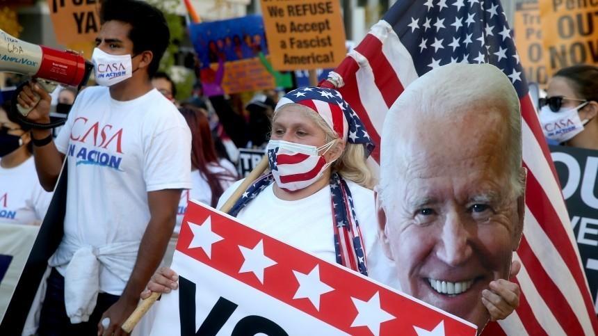 Ослы против слонов: выборы 46-го президента США— как это было