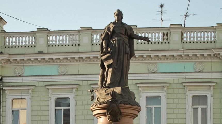 ВОдессе потребовали демонтировать памятник Екатерине Великой