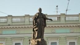 ВОдессе разогнали митинг заснос памятника Екатерине Великой