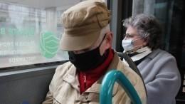 ВПодмосковье гражданам старше 65 заблокируют проездные