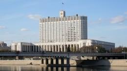 Как вКремле объяснили кадровые перестановки вправительстве?