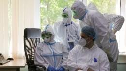 Минзрав РФзапустил сервис, где врачи могут жаловаться надефицит лекарств