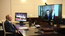 Путин навстрече сАсадом заявил оликвидации очага терроризма вСирии