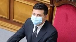 «Нет вмире счастливчиков!»— Зеленский заявил, что заболел коронавирусом