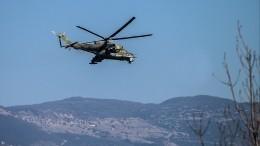 Азербайджан признал, что случайно сбил российский вертолет