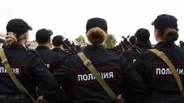 Глава МВД поздравил коллег спрофессиональным праздником— видео