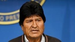 Видео: Как экс-президента Боливии Моралеса встретили народине?