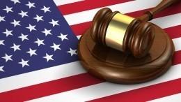 Суд вСША потребовал немедленно освободить россиянку Осипову