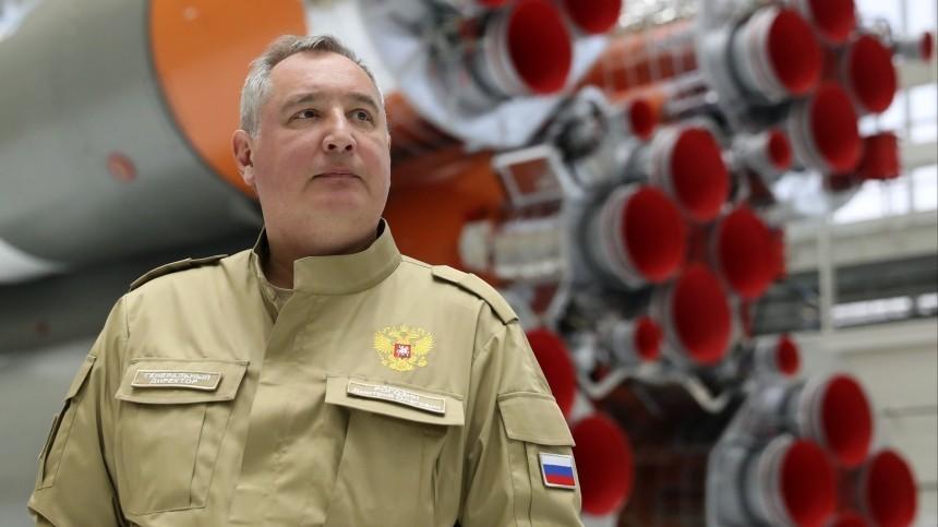 «Роскосмос» открыл насайте раздел спеснями Рогозина