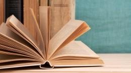 Британский словарь Коллинза назвал слово года, иэто не«коронавирус»